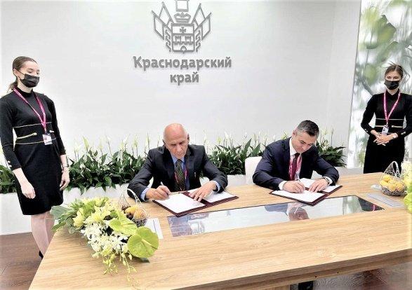 Кубань подписала на выставке «Иннопром» два соглашения почти на 850 млн руб.