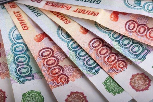 Власти Ростова отказались от плана вдвое снизить бедность к 2024 г.
