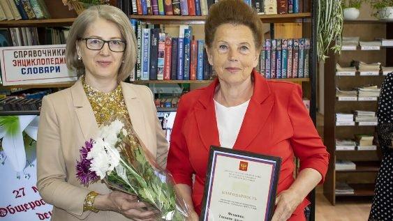В Ростове выбирают обладателей «Народного признания»