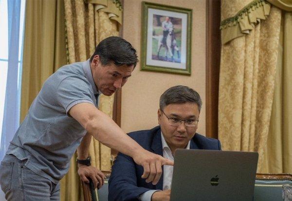 Калмыкию ожидает большая цифровая реформа