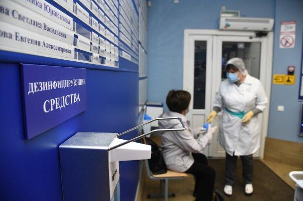В волгоградских поликлиниках заработал «Дистанционный помощник врача»