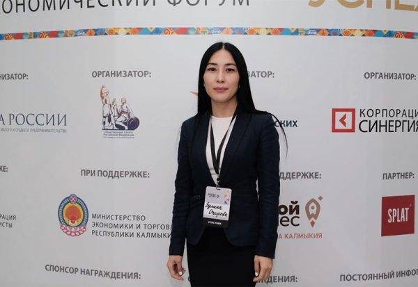 Участники экономического форума «Элиста-2021» рассказали о своих проектах