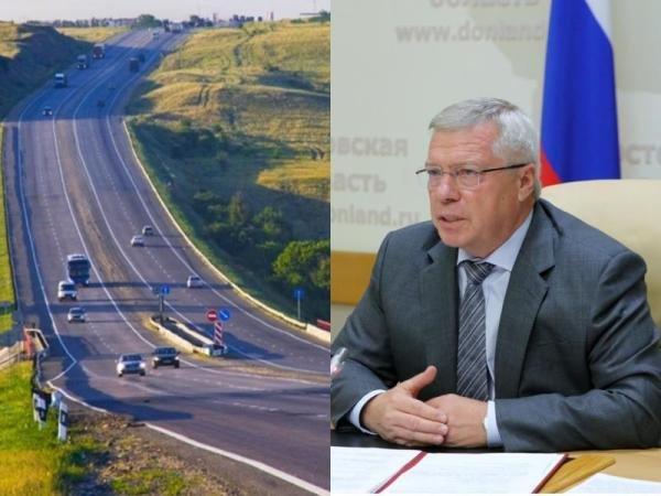 Особый режим работы введут для дорожников на М-4 в Ростовской области