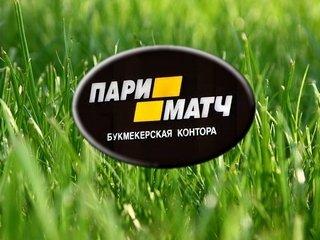 Чем отличается работа БК Париматч в Казахстане?