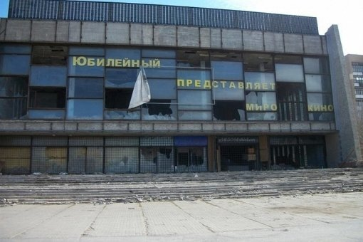 В Волгограде депутаты решили бороться с ненужными им памятниками культуры